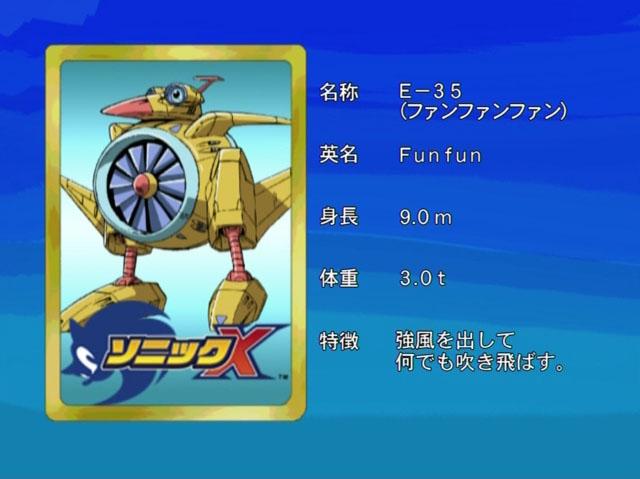 File:Sonicx-ep12-eye2.jpg