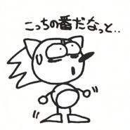 Sketch-Sonic-VI