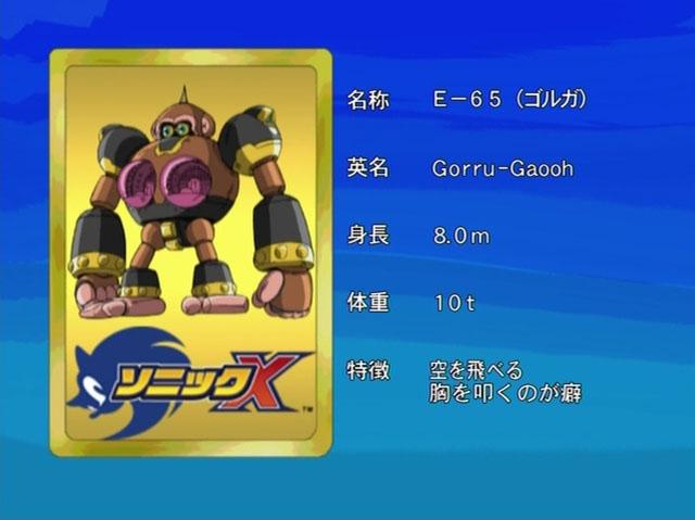 File:Sonicx-ep18-eye2.jpg