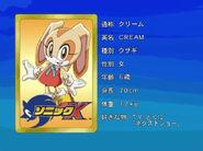 Sonicx-ep46-eye2