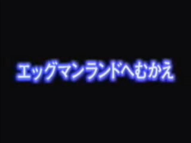File:JP OVA part 1.png