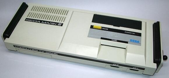 File:Sega MarkIII.jpg