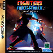 FightersMegamixBox jp