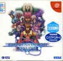 File:PSODCBoxLE jp.jpg