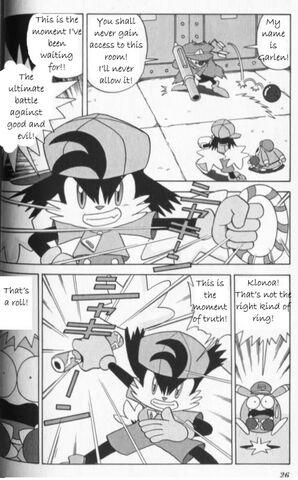File:Comic21.jpg