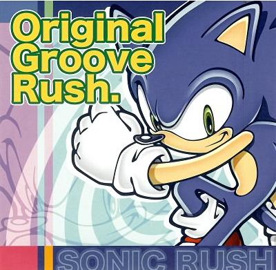 File:Sonic Rush coverart.jpg