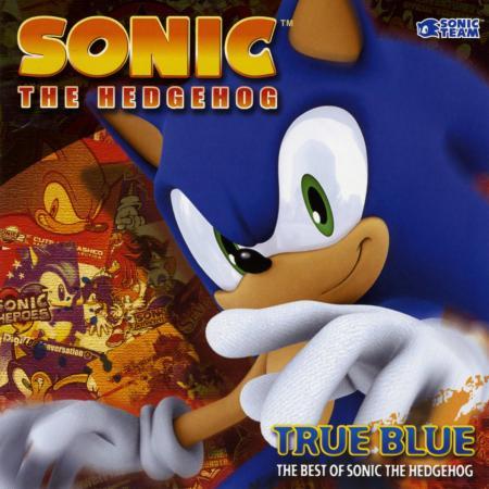 File:True Blue.jpg