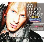 Bentley Jones - So Much More EP Cover