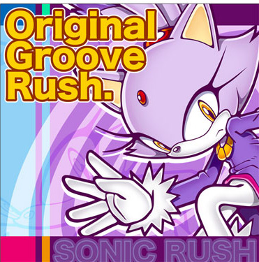 File:Sonic Rush backart.jpg