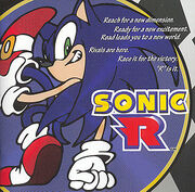275px-Sonic R OST