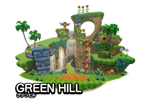 File:Green Hill.png