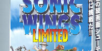 Sonic Wings Limited
