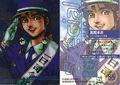 Thumbnail for version as of 22:00, November 17, 2011
