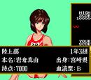 Iwakura Mayu