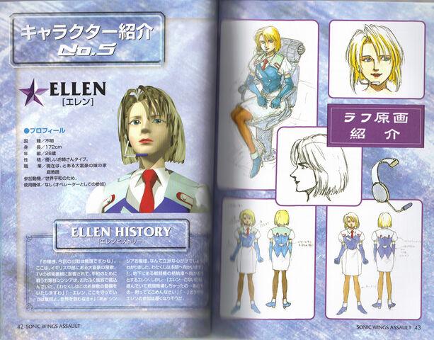 File:Ellendesign.jpg