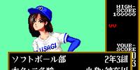 Sanjo Hitomi