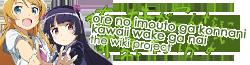 File:Oreimo Wiki-wordmark.png
