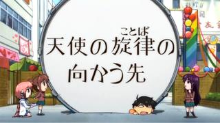 Sora no Otoshimono - ep10 005
