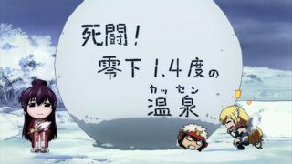 Sora no Otoshimono Forte - ep04 015