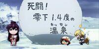 Sora no Otoshimono Forte épisode 4