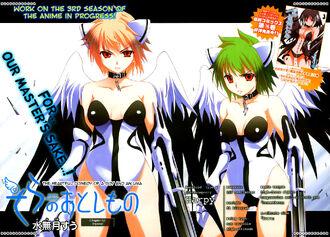 Manga 62