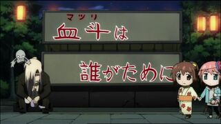 Sora no Otoshimono - ep08 012