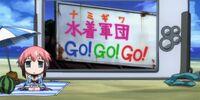 Sora no Otoshimono épisode 6