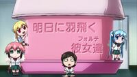 Sora no Otoshimono Forte - ep12-fin 020.jpg