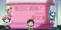 Sora no Otoshimono Forte épisode 12