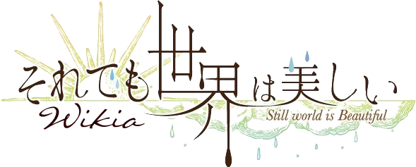File:Soreseka-transparent-wikia.png