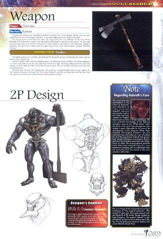 File:Soul Calibur New Legends Of Project Soul 089.JPG
