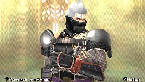File:Black Ninja SCBD 07.JPG