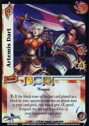 File:Artemis dart.jpg