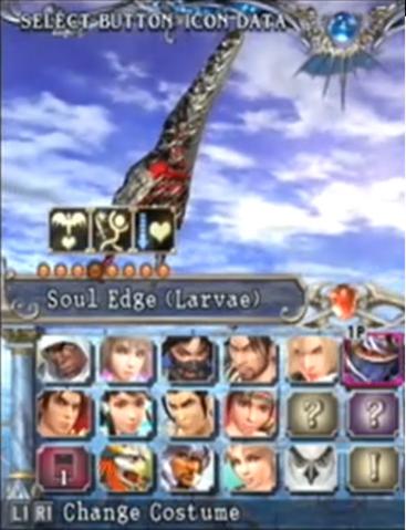 File:Soul edge larvae.png