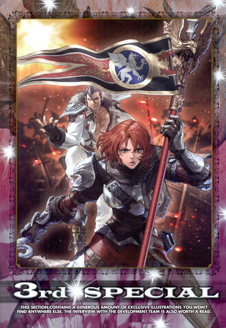 File:Soul Calibur New Legends Of Project Soul 149.JPG