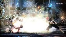 Black Ninja Vs Killer SC5 7