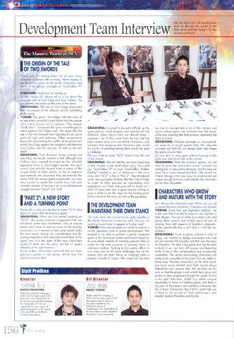 File:Soul Calibur New Legends Of Project Soul 156.JPG