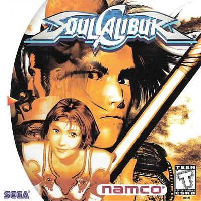 File:Soulcalibur.jpg