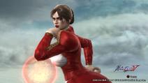 Scarlet SC5 4