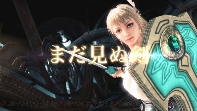 File:Soulcali s02 cs1w1 720x.jpg