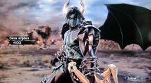Abigor Battle 1