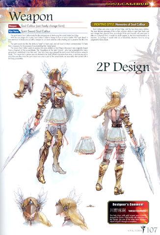 File:Soul Calibur New Legends Of Project Soul 107.JPG