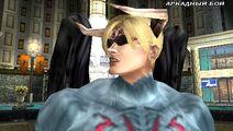 Demon Sanya Tekken 02