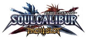 SoulCalibur Pachislot Logo