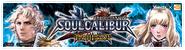 SoulCalibur Pachislot banner