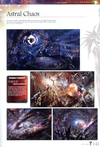 File:Soul Calibur New Legends Of Project Soul 141.JPG