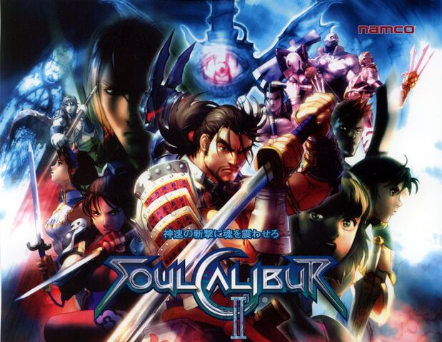 File:Soulcalibur2001tn7.jpg