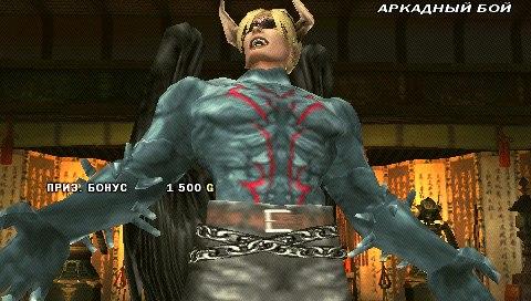 File:Demon Sanya Tekken 04.jpg