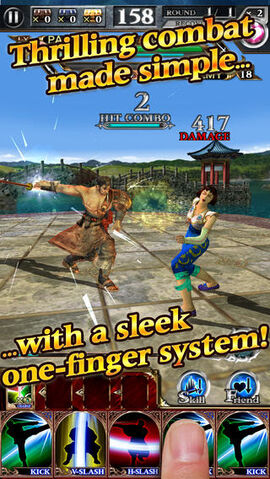 File:Soul Calibur Unbreakable Soul 1.jpeg