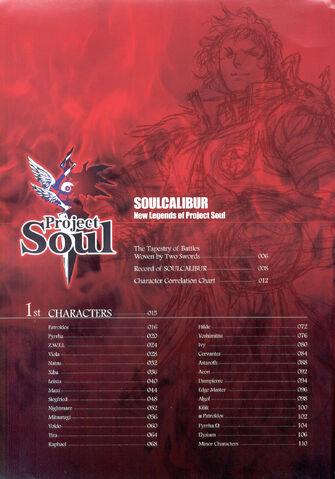 File:Soul Calibur New Legends Of Project Soul 004.JPG